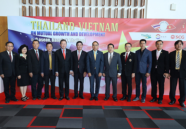 "งานสัมมนา ""Thailand-Vietnam on Mutual Growth and Development"""