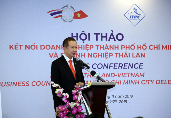 ╖р╧ Business Conference between Thailand-Vietnam Business Council (TVBC) and Ho Chi Minh City Delegation